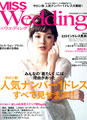 MISS Wedding 2018春夏号